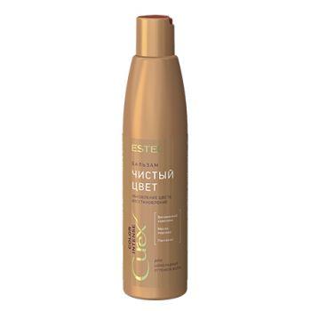 Estel, Бальзам Curex Color Intense, обновление цвета для коричневых оттенков, 250 мл