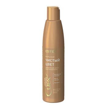 Estel, Бальзам СUREX COLOR INTENSE, обновление цвета для теплых оттенков блонд, 250 мл