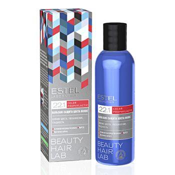 Estel, Бальзам Beauty Hair Lab, защита цвета, 200 мл