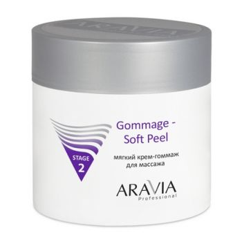 ARAVIA Professional, Мягкий крем-гоммаж для массажа