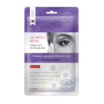 Estelare, Гелевые патчи для области глаз «Ботокс-эффект»