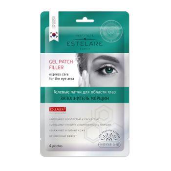 Estelare, Гелевые патчи для области глаз «Заполнитель морщин»