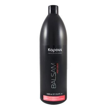 Kapous, Бальзам для завершения окрашивания pH 3.0, 1000 мл