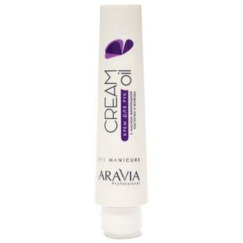 Aravia Professional, Крем для рук Cream Oil с маслом жожоба и виноградной косточки, 100 мл