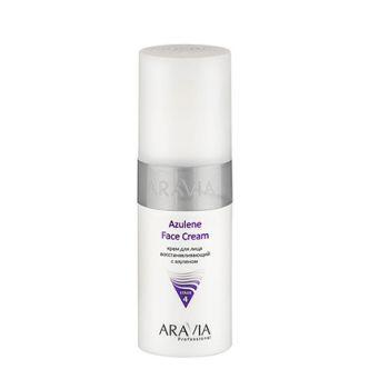 ARAVIA Professional, Крем для лица Azulene Face Cream, 150 мл