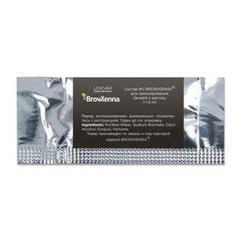 BrowXenna, Состав №2 для ламинирования бровей и ресниц, 1,5 мл