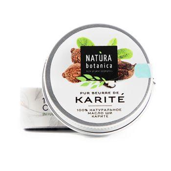 Natura Botanica, Натуральное масло ши (карите), 30 г