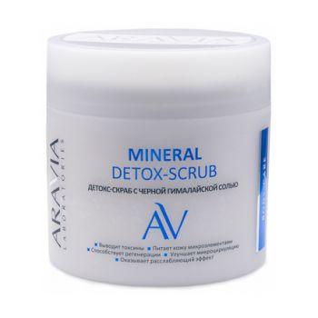 ARAVIA Laboratories, Детокс-скраб для тела Mineral, 300 мл