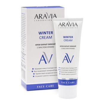 ARAVIA Laboratories, Крем-барьер Winter, 50 мл