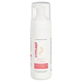 Concept, Гидрофильное масло для вьющихся волос Beauty Curls, 145 мл