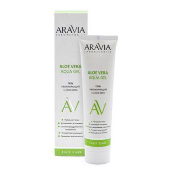 ARAVIA Laboratories, Увлажняющий гель для лица Aloe Vera Aqua, 100 мл