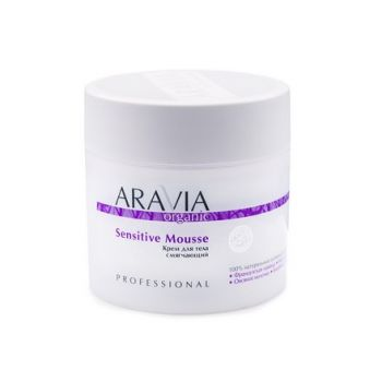 ARAVIA Organic, Крем для тела Sensitive Mousse, 300 мл