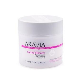 ARAVIA Organic, Крем для тела Spring Flowers, 300 мл