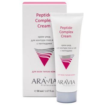 ARAVIA Professional, Крем для кожи вокруг глаз и губ Peptide Complex, 50 мл