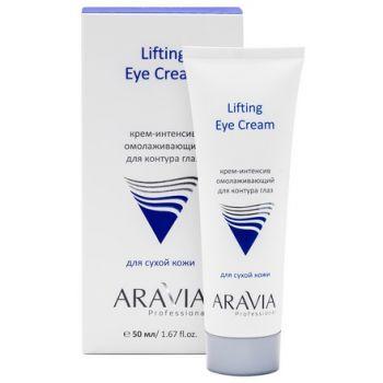 ARAVIA Professional, Крем-интенсив для контура глаз Lifting, 50 мл