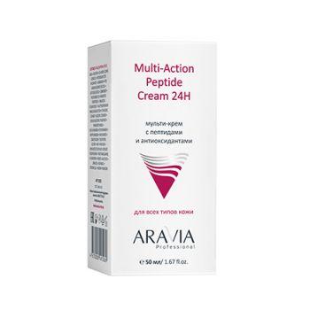 ARAVIA Professional, Крем для лица Multi-Action Peptide, 50 мл