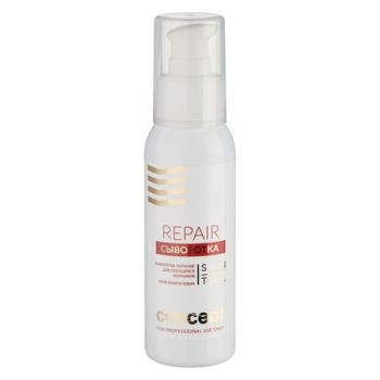 Concept, Сыворотка для волос Repair Nutri Keratin, 100 мл