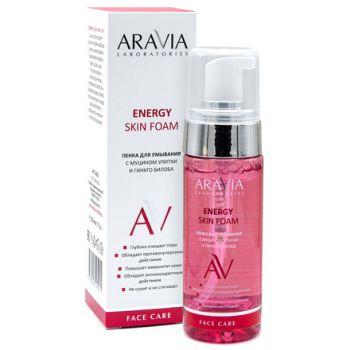 ARAVIA Laboratories, Пенка для умывания Energy Skin Foam, 150 мл