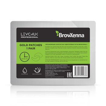 BrowXenna, Патчи гидрогелевые Gold, 1 пара